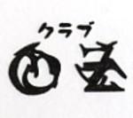 大阪キャバクラOZ